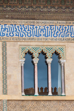 andalusia ornate moorish window  250px