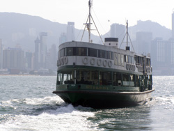 china hong kong victoria harbour star ferry